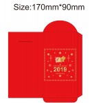 Year Of The Pig Chinese Lunar Year Red Envelope Branded