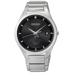 Branded Seiko Men's Solar Stainless Steel Bracelet Watch W/ Black Dial
