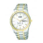Branded Citizen from Pedre Men's Two-tone Bracelet Watch