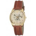 Custom Imprinted Selco Geneve Men's Achieva Watch