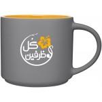 16oz Monaco Mug (Matte Storm Gray & Yellow) Custom Imprinted