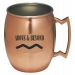 11 Oz. Stainless Steel MINI Moscow Mule Mug w/ Built In Handle, Copper Coated Custom Printed