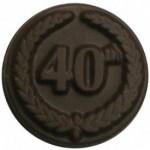 0.32 Oz. Chocolate 40th Anniversary Round W/Crest Custom Printed