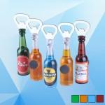 Custom Imprinted Magnetic Beer Shaped Bottle Opener