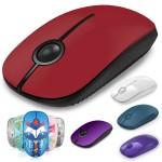 2.4G Slim Wireless Mouse Custom Printed