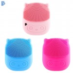 Logo Branded Electric Silicone Cleansing Instrument