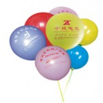 Personalized Rubber Balloon
