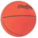 """Custom Printed 36"""" Inflatable Basketball"""