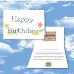 Custom Printed Cloud Nine Birthday Music Download White Greeting Card w/ Happy Birthday