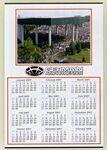 "Custom Imprinted Custom Color Year-at-a-Glance Wall Calendar (18""x27"")"