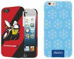 PVC Cell Phone Case w/ 4 Color Wrap Logo Branded